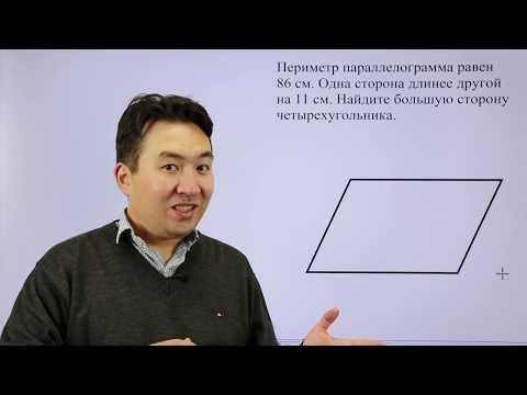 Подготовка к олимпиаде по предмету «Математика»