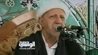 موقف الإمام الحسين من العبد الصالح جون | د احمد الوائلي
