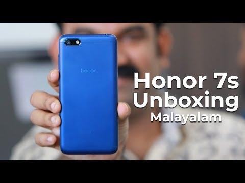 Honor 7S unboxing Malayalam