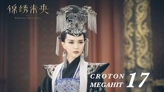 Download 錦綉未央 The Princess Wei Young 17 唐嫣 羅晉 吳建豪 毛曉彤 CROTON MEGAHIT Official Mp3