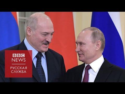 Лукашенко и Союзное государство: интеграция или независимость до конца?