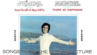 Manuel - 01 - Tears of happiness