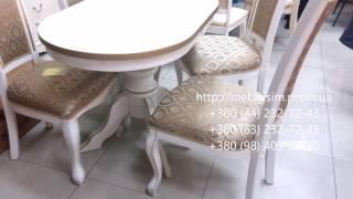 Купить обеденный стол +и стулья.  Стол Рондо и стулья Классик(, 2016-12-25T10:05:45.000Z)