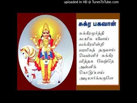 SUKRAN GRAHA IN TAMIL(சுக்கிரன் கிரகம் )