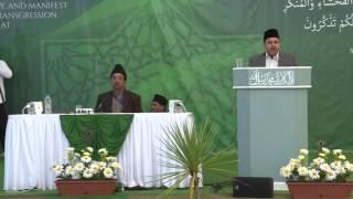 Majlis Ansarullah National Ijtema 2016 (Urdu)