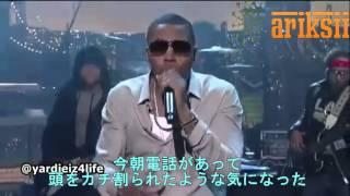Nas - Daughters(日本語字幕付)