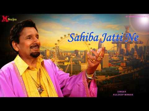 chithiya sahiba jatti ne remix