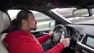 Mercedes-Benz GL400, поездка к атомной электростанции.