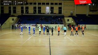 САЭС Авт Днепр ФИНАЛ 3 7 Чемпионат Смоленской области по мини футболу 2019 г