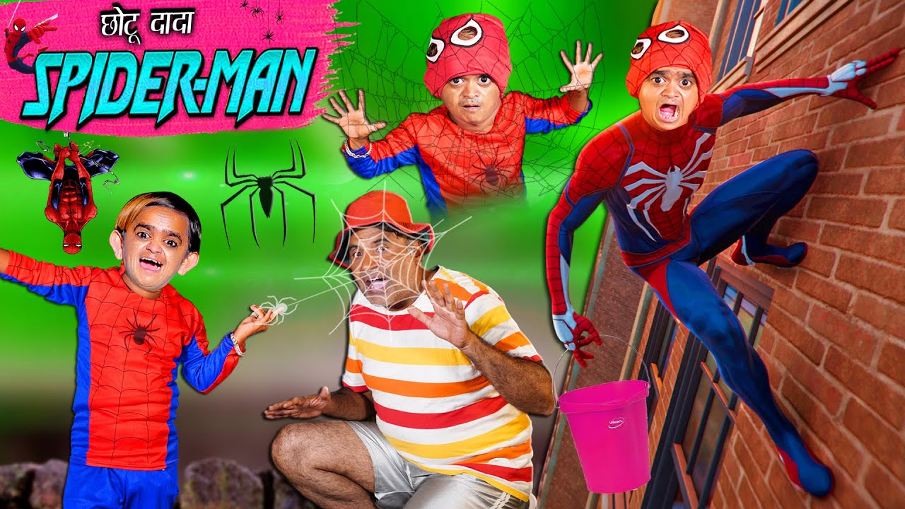 CHOTU DADA SPIDERMAN | छोटू दादा स्पाइडरमैन | Khandesh Hindi Comedy | Chotu Comedy Video