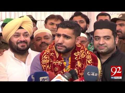 Boxer Amir Khan Visited Data Darbar Lahore 20-05-2017 - 92NewsHDPlus
