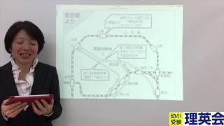 【所在地】 お受験で筑波大学附属小学校へ合格するために何をすれば良い...