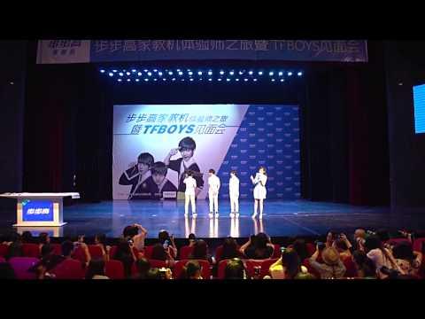 [HD] [Full show] TFBoys Bubugao Fanmeeting in Chongqing