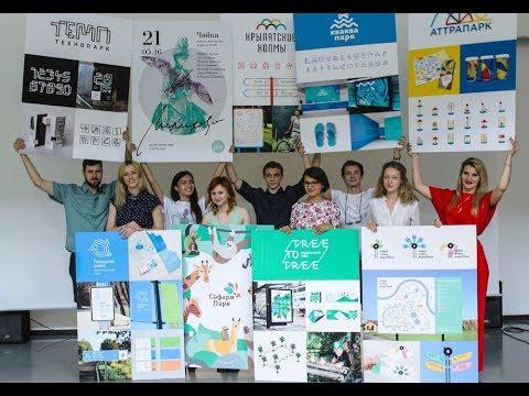 Защита дипломных проектов выпускников профессиональных курсов графического дизайна.