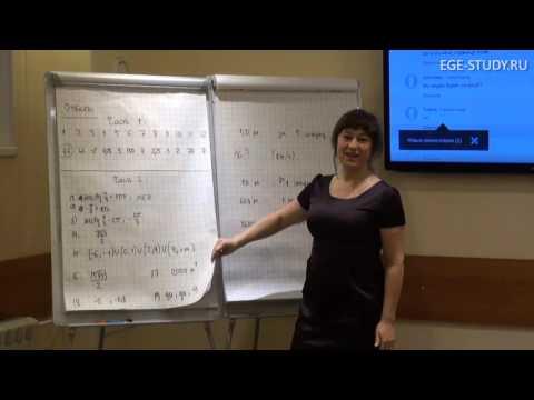 Пробный ЕГЭ - 2016 по математике. Полный видео разбор.