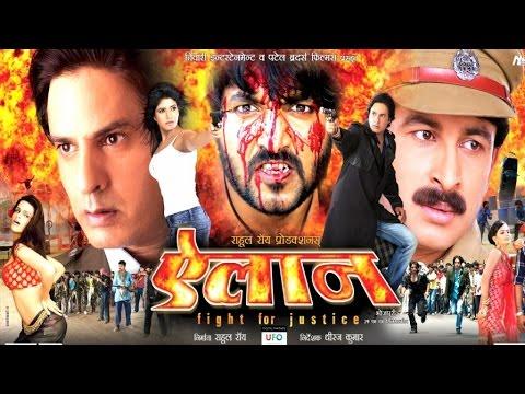 Elaan | Manoj Tiwari, Rahul Roy, Lovy Rohatgi | Full Bhojpuri Movie | HD