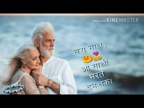 Chhodenge na hum tera saath, what's app status song.
