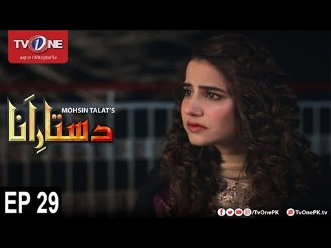 Dastaar E Anaa - Episode 29 - TV One Drama - 3rd November 2017