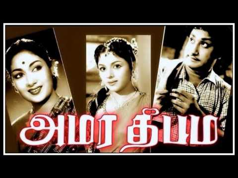 THEN UNNUM VANDU ...  SINGERS, A M RAJAH/P SUSHEELA  ...  FILM, AMARA DEEPAM (1956)