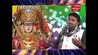 Narayan Thakkar - Dhanya Dhanya But Bhavani - But Maa Na Garba