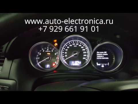 Скрутить пробег Mazda CX-5 2012г.в., без снятия приборной панели, Раменское, Жуковский, Москва