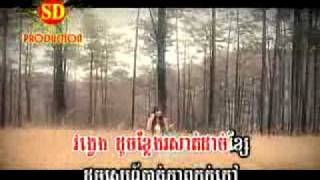 sno besdong SD ( khmer karaoke sing a long )
