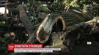 У центрі Києва досі прибирають наслідки потужної зливи