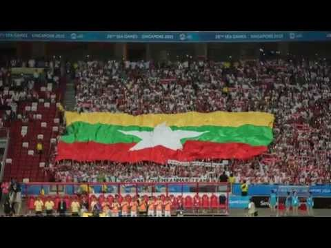 MYANMAR U-23 2015 Sea Games