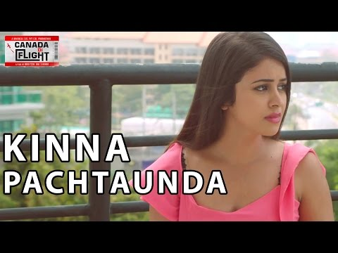 New Punjabi Songs 2016 ● Kinna...