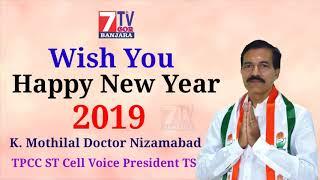 TPCC ST Cell Voice President Mothilal Doctor New Year Wishes | 2019 Happy New Year | 7TV GOR BANJARA