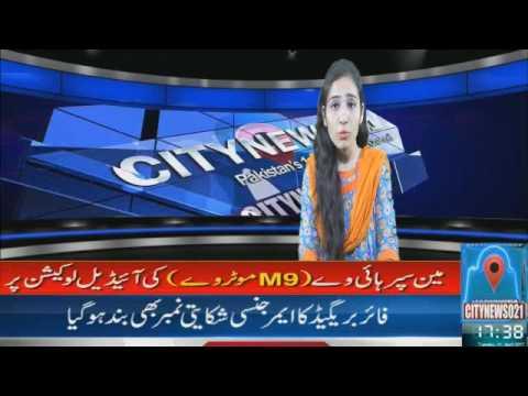 11-04-2017 - Auditor General Of Pakistan Ka Ohda 8 Apr Se Khali