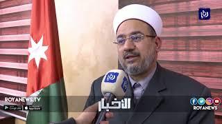 عمان تحتضن مؤتمراً دولياً لنصرة القدس في 20 الشهر الحالي - (5-12-2018)