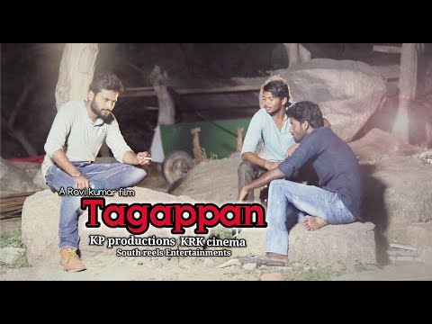 TAGAPPAN A LATEST FATHER SENTIMENT SHORT FILM || SOUTHREELSS