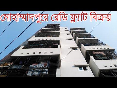 Ready flat Sale @ mohammapur Dhaka - 100% ready flat sale in Mohammadpur - creative mania