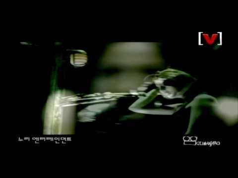 Lirik Lagu Uhm Jung Hwa - Cross