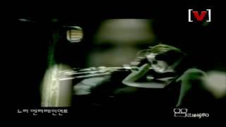 Uhm Jung Hwa-Cross HD