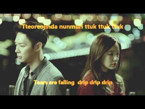 [ROM/ENG] I Miss You OST- Tears are Falling by Wax