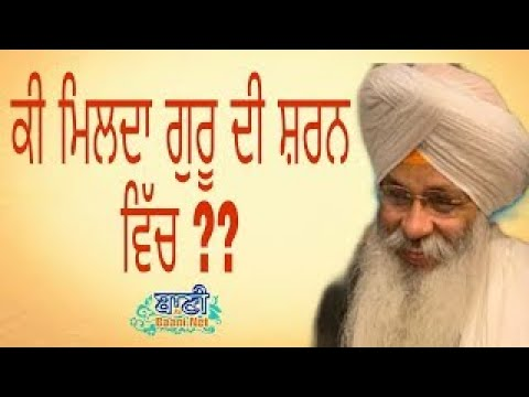 D-Live-Bhai-Guriqbal-Singh-Ji-Bibi-Kaulan-Ji-From-Amritsar-Punjab-26-June-2020