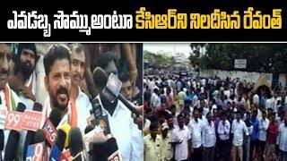 TRS MP K Keshava Rao Reacts On TSRTC Employees Strike