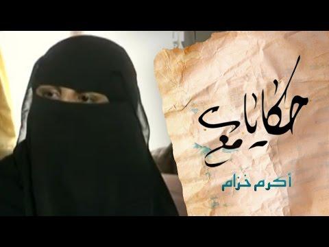 The Cupping in Yemen - الحجامة في اليمن