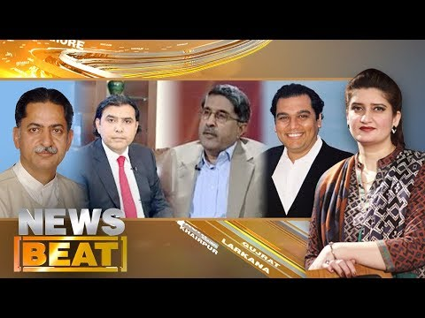 News Beat - Paras Jahanzeb - SAMAA TV - 20 Aug 2017