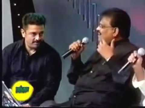 Kamal and SPB Singing Together in a TV programe
