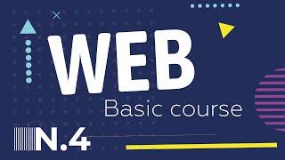WEB | Базовый курс | Занятие №4