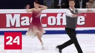 Чемпионат Европы. Загитова победила, Медведева . вторая - Россия 24