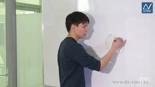 10 класс, 1 урок, Предмет стереометрии