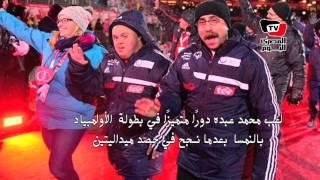 محمد عبده يحصد ذهبية في دورة الألعاب العالمية الشتوية بالنمسا
