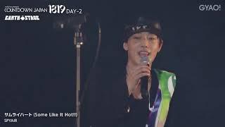 SPYAIR「サムライハート(Some Like It Hot!!)」(COUNTDOWN JAPAN 18/19 DAY-2)