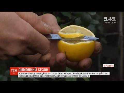 Звідки в Україну
