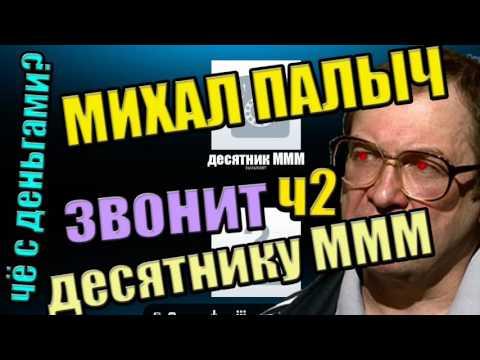 Музыка - приколы видео, смешные «Музыка» смотреть