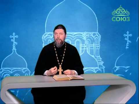 Слово о вере (Краснодар). От 17 марта. О молитве Ефрема Сирина без регистрации и смс